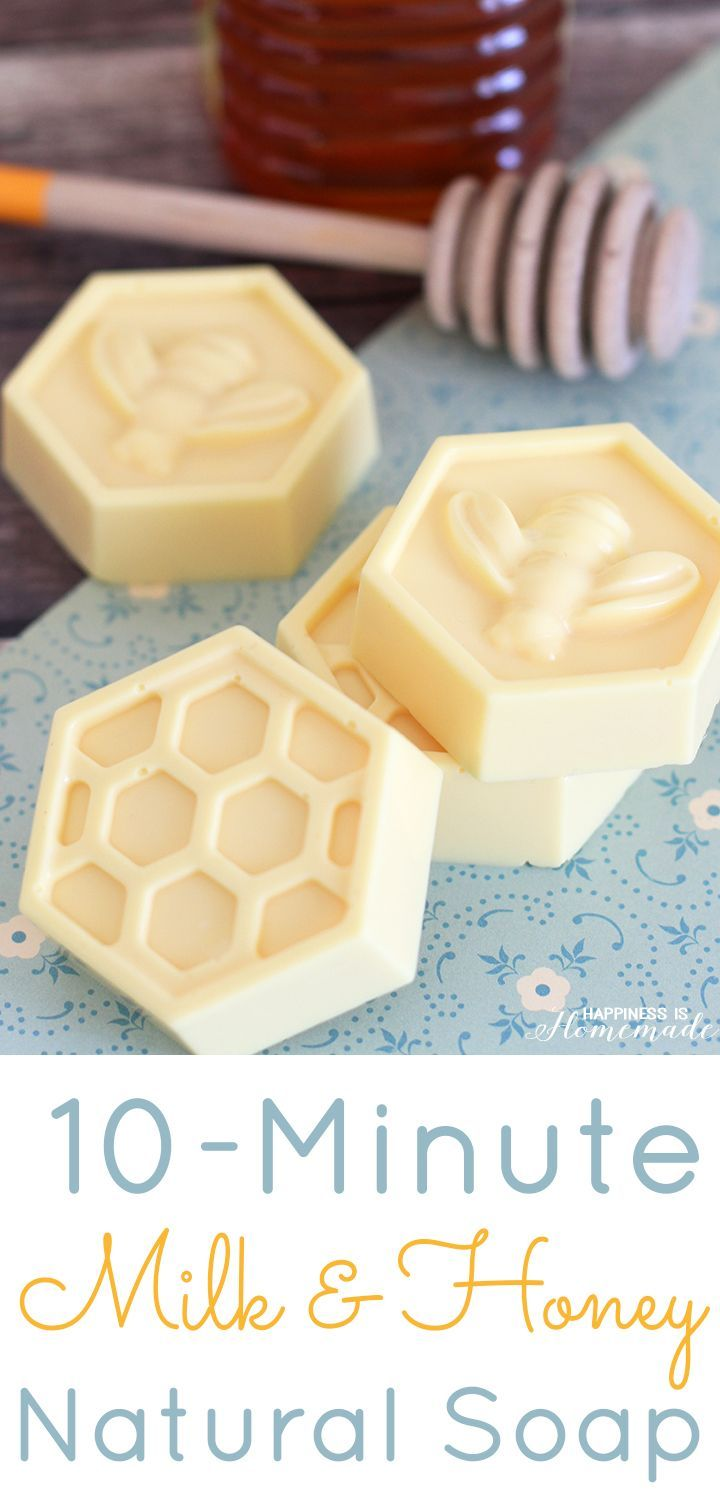 DIY  All-Natural Milk & Honey Soap Tutorial. These milk and honey soaps are actually easy to make in about 10 minutes.